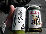 2014 高幡散歩 休憩ドリンク