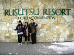 ルスツSKI 3日目 ホテル前