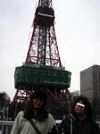 ルスツSKI 4日目 テレビ塔
