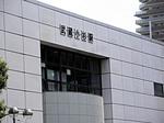 【SSR会】三ちゃん食道&一心 武蔵小杉駅
