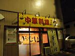 【SSR会】7〜8月の のんきな話