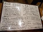 日曜は多摩バル�A by cafe GREEN 今回のメニュー
