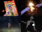 居酒屋『川』14.07 野外生活MT会で行く、ナイトピクニック(*´∇`)σ 花火大会