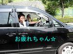 居酒屋『川』14.07 野外生活MT会で行く、ナイトピクニック(*´∇`)σ お疲れちゃん♪