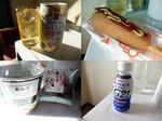 台風が悪い?的な…酔いどれ放浪記 朝食 ジャスミン茶割り&アメド&おにぎり・味噌汁&胃を守る物