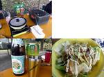 【B.B団】 忘年会15  居酒屋『川』 宴の次の日 朝食 残り鍋&モーニング緑茶ハイ&サラダ