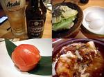 【SSR会】2014ラストの忘年会 わたみん家 ホッピー&お通し&冷トマト&チリポテト